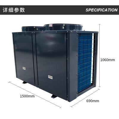 养殖空气能热水器7匹水产养殖大棚恒温锅炉改造用节能热泵