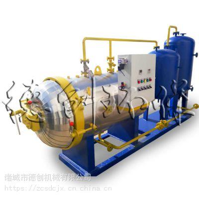 供应 高温化制机 动物无害化处理设备 湿化机破碎机
