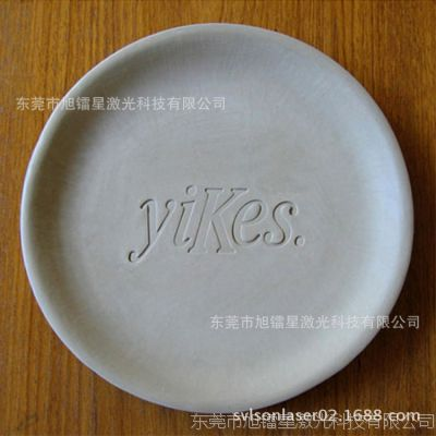 竹木陶瓷工艺有机玻璃切割 激光雕刻机 东莞广州深圳激光加工设备