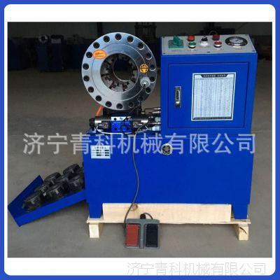 钢管缩管机、全自动缩管机、不锈钢管缩管机、大棚管扣压机