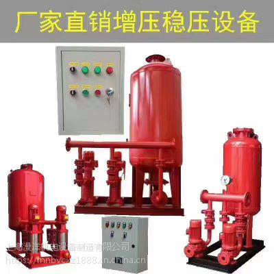 XBD9.8/15-(I)80*7-22KW九江厂家立式流量扬程多级泵
