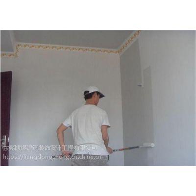 东莞寮步厂房装修,寮步工厂装修铁皮房屋顶漏水要怎么维修