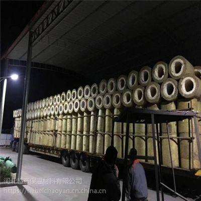 信阳市高密度岩棉管制造厂家/生产商