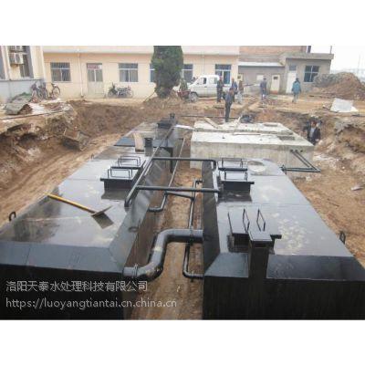 郑州餐厅污水处理设备方案