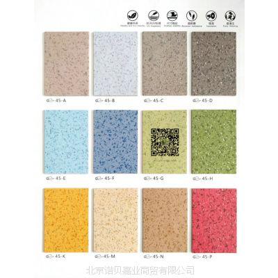 北京1.6mmPVC地胶-石塑地板厂家保用六年