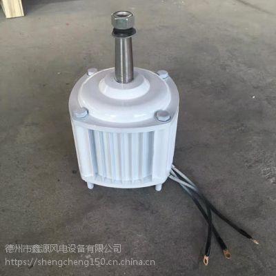 订购高效风力发电机选晟成质量体系认证20千瓦直驱永磁发电机