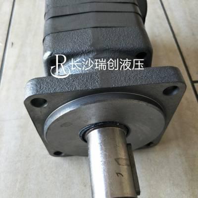 现货西安BMT 500摆线式液压马达厂家直销