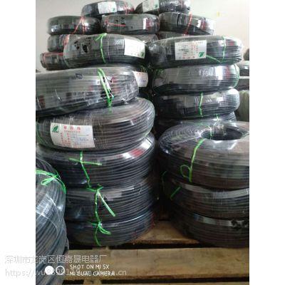 厂价直销2*0.5MM2 3*0.5平方 4*0.5平方橡胶线