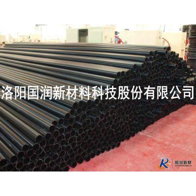 河南洛阳PE大口径黑色给水管 pe供水管