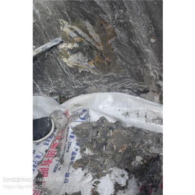 西安专业的隧道防水堵漏公司