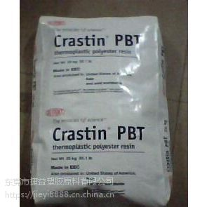 Crastin FGS600F40 BK594 未增强 食品级PBT