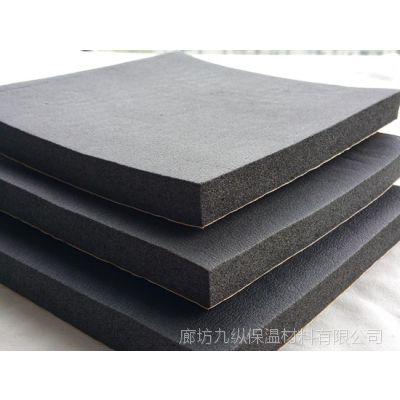 国标橡塑保温材料国家标准 邢台B1级橡塑板、管指定厂家