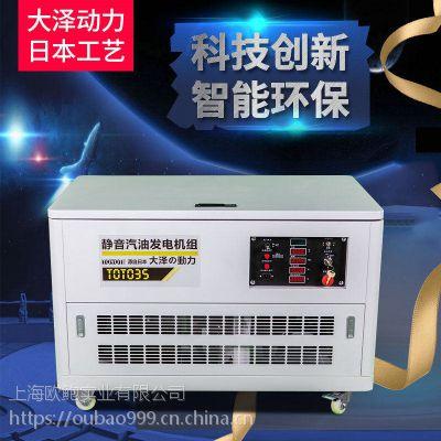 静音减震35千瓦汽油发电机价钱