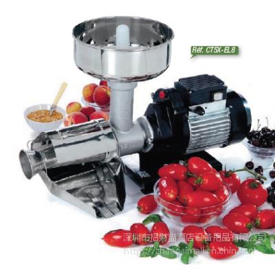 法国BRON COUCKE CT5X-EL8电动蔬果研磨机