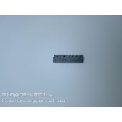 LOTES M.2插槽 NGFF SSD 接口67PIN H2.3 A B E M G KEY位可选