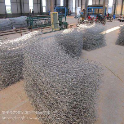 铅丝石笼网 格宾石笼网箱 格宾网生产