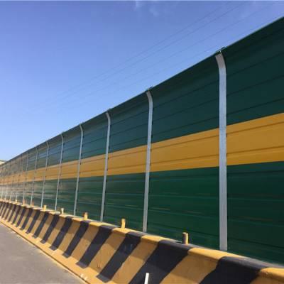 清远高速道路隔离栏 桥梁声屏障 茂名吸音板