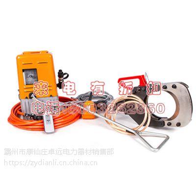无线遥控电动带电电缆防护安全绝缘切刀ESI-35kV-132液压剪益聚