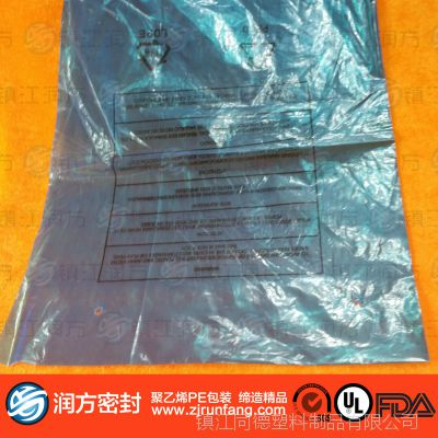 聚乙烯塑料包装袋/PE薄膜防锈袋/透明蓝色VCI防锈袋【图】