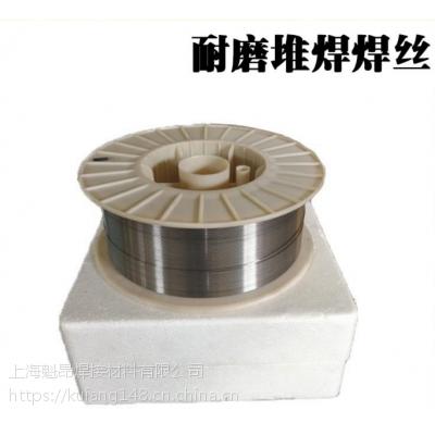 魁昂牌HF-63T耐磨药芯焊丝