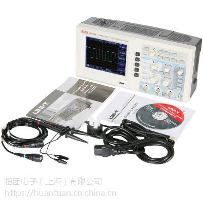 优利德UTD2202CM数字储存示波器200M双通道