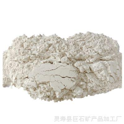厂家直销木质纤维 巨石矿产品加工厂