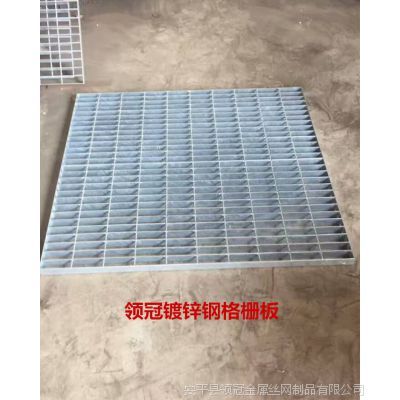 山东锅炉平台钢格栅架|临沂锅炉用平台栅架|化工厂平台踏步板|乙醇钢架平台格栅板