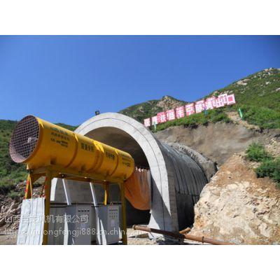 供应巨龙隧道轴流风机