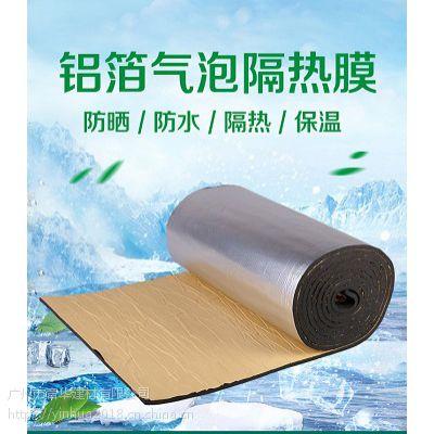 广州隔热棉厂家,隔音棉供应