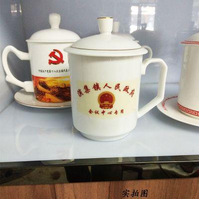 厂家批发 骨质瓷盖杯 会议陶瓷杯子 订做广告促销骨瓷杯 客房用杯