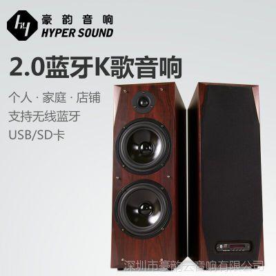 豪韵IA-2069有源家庭KTV音响套装发烧对箱HiFi音箱重低音木质箱