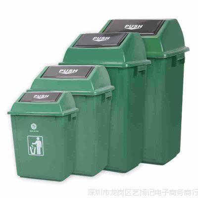 工厂厨房环卫垃圾桶大号有盖环保用公共场所家用大容量厕所室内外