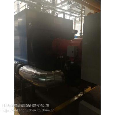 河南濮阳蒸汽锅炉,取暖锅炉,导热油锅炉低氮燃烧机改造后小于30毫克,专业厂家供应