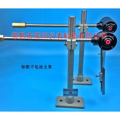 供应BPK-3高速型纸机网毯校正器,常阳毛布跑偏控制器,网布纠偏器
