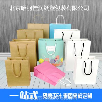 北京纸袋印刷北京手提袋定制纸袋生产厂家