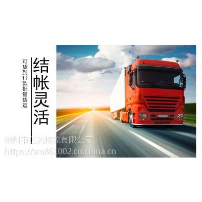广州到上海回程车大货车出租回头车有哪些