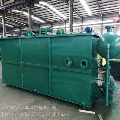 山东领航 食品厂污水处理设备 专业生产