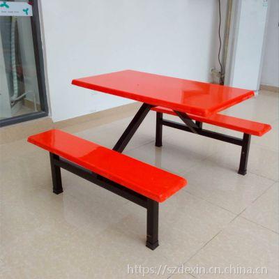 【直销】江西饭堂快餐桌 连体餐桌 4人快餐桌椅价格