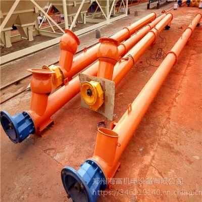 供应LSY219螺旋输送机螺旋输送机参数