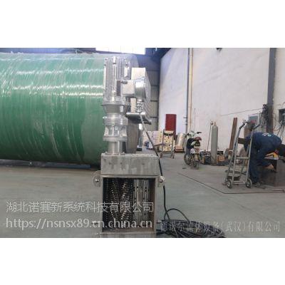 粉碎式格栅 生产厂家