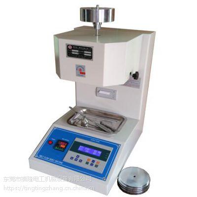 供应XLRZ-66 熔体流动速率测试仪