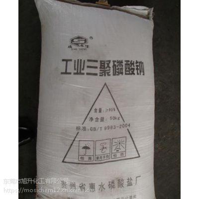A年度爆款|东莞南城东城万江工业三聚磷酸钠90%厂家直销