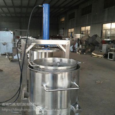 鼎鸿牌全自动压榨机 药材压榨设备 果蔬榨汁机
