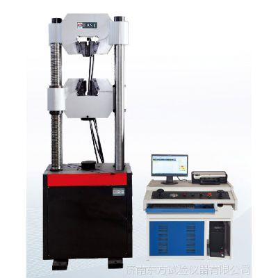 供应微机屏显式液压万能试验机