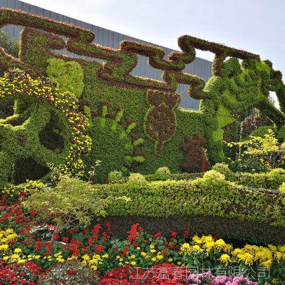 供应仿真植物绿雕 园林景观装饰 植物绿雕可定制