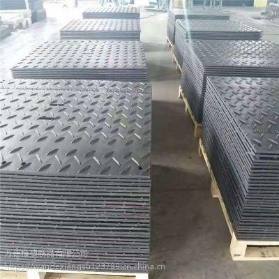 供应聚乙烯铺路垫板耐磨损耐腐蚀高分子铺路垫板