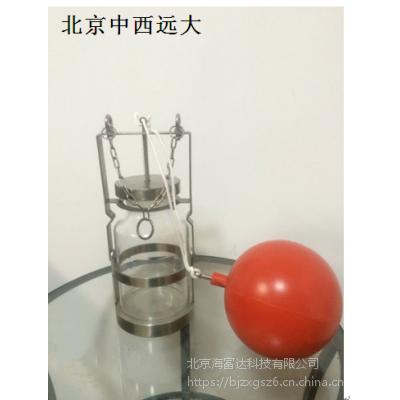 中西 石油类采样器 型号:M20167库号:M20167