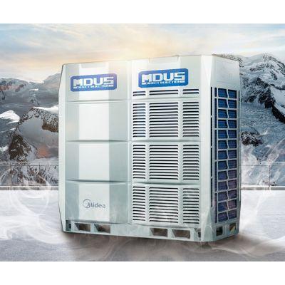 北京美的中央空调商用全直流变频主机8匹 10匹 12匹