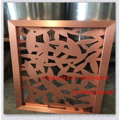 欧式不锈钢屏风 红古铜金属隔断 厂家直销玫瑰金不锈钢隔断订制
