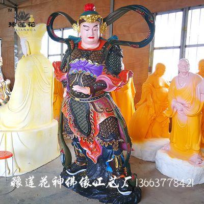 玻璃钢脱胎佛像韦驮菩萨 哼哈二将塑像 四大天王 豫莲花佛像定制厂家 寺庙金刚护法神像图片